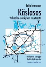 ISBN: 978-952-464-827-1