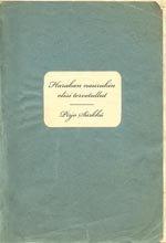 ISBN: 978-952-235-046-6