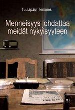 ISBN: 978-952-235-182-1