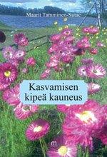 ISBN: 978-952-235-225-5