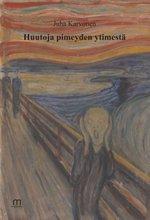 ISBN: 978-952-235-412-9