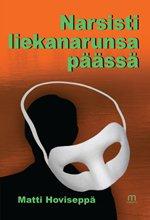 ISBN: 978-952-235-455-6