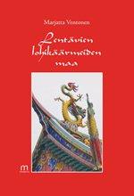 ISBN: 978-952-235-542-3