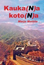 ISBN: 978-952-235-553-9