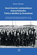 ISBN: 978-952-235-847-9