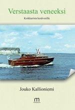 ISBN: 978-952-235-854-7
