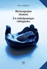 ISBN: 978-952-235-865-3