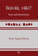 ISBN: 978-952-235-894-3