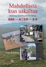 ISBN: 978-952-235-984-1