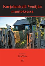 ISBN: 978-952-236-044-1