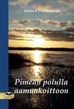 ISBN: 978-952-236-096-0