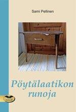 ISBN: 978-952-236-100-4