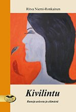ISBN: 978-952-236-138-7