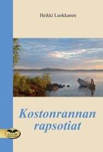 ISBN: 978-952-236-226-1