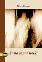 ISBN: 978-952-236-227-8