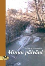 ISBN: 978-952-236-294-0
