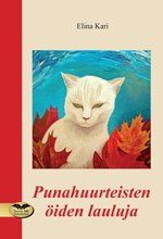 ISBN: 978-952-236-331-2