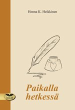 ISBN: 978-952-236-337-4