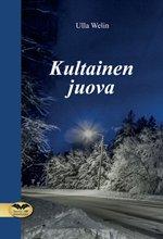 ISBN: 978-952-236-342-8