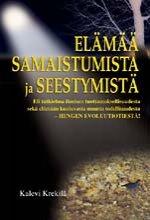 ISBN: 952-464-035-X