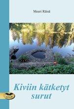 ISBN: 978-952-236-349-7