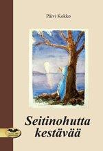 ISBN: 978-952-236-354-1