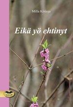 ISBN: 978-952-236-361-9