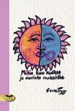 ISBN: 978-952-236-369-5