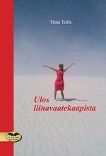 ISBN: 978-952-236-384-8