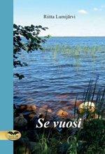 ISBN: 978-952-236-396-1