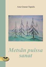 ISBN: 978-952-236-415-9