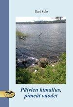 ISBN: 978-952-236-426-5