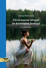 ISBN: 978-952-236-448-7