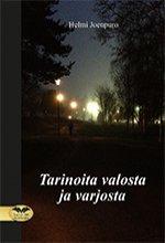 ISBN: 978-952-236-453-1