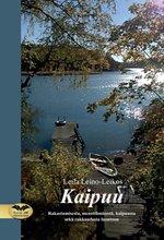 ISBN: 978-952-236-536-1