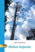 ISBN: 978-952-236-537-8