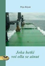 ISBN: 978-952-236-542-2