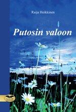 ISBN: 978-952-236-543-9