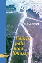 ISBN: 978-952-236-579-8