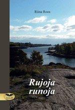 ISBN: 978-952-236-593-4