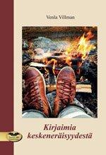 ISBN: 978-952-236-599-6