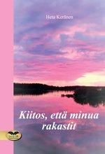 ISBN: 978-952-236-661-0