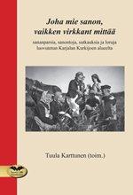 ISBN: 978-952-236-679-5