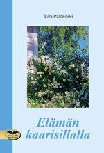ISBN: 978-952-236-680-1