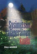 ISBN: 952-464-066-X
