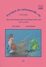 ISBN: 978-952-236-700-6