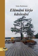 ISBN: 978-952-236-741-9