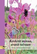 ISBN: 978-952-236-744-0