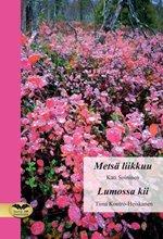 ISBN: 978-952-236-758-7