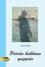 ISBN: 978-952-236-779-2